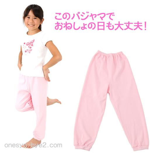 防水パジャマ ピンク