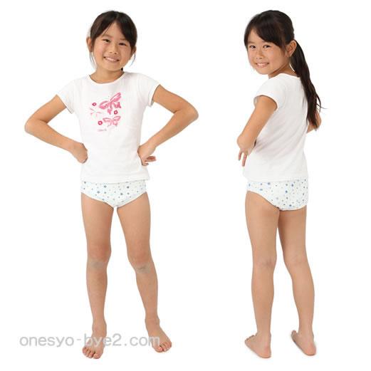 ニシキ女の子★着用2