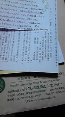 おねしょバイバイ~小学生からのおねしょ対策 にっこり、ゆったり、ぐっすりと。-2011011019360000.jpg